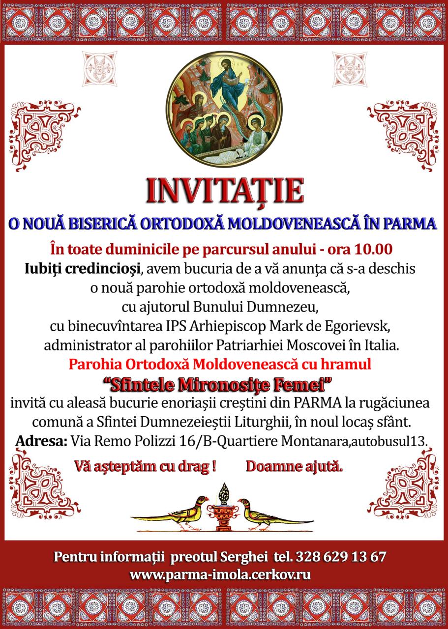 invitatie parma 1+